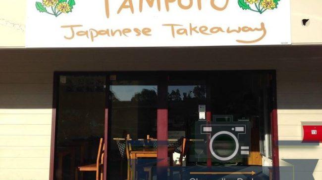 Tampopo Japanese/Korean Eatery